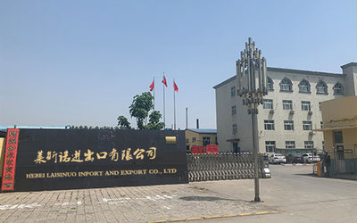 Hebei Laisinuo Import And Export Co. Ltd